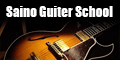 Saino Guiter School